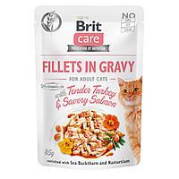Brit Care Adult Cat Fillets in Gravy (индейка и лосось в соусе), 85 г