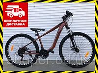 Спортивный подростковый велосипед Топ Райдер 15 рама 27.5 дюймов колеса Т550 коричневый