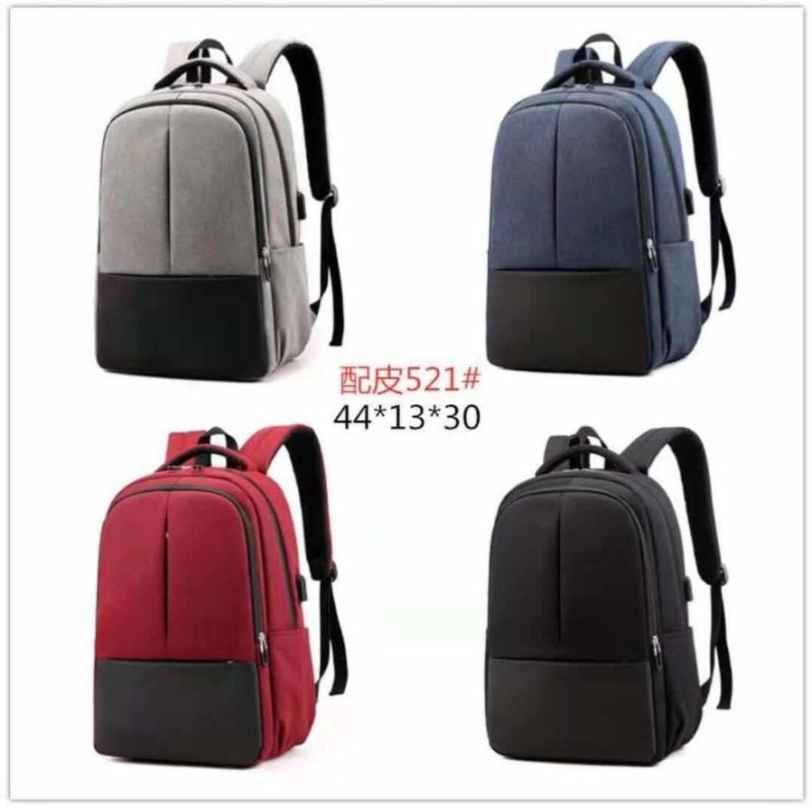 Рюкзак тканевый спортивный городской в разных цветах 44*30 см Superbag