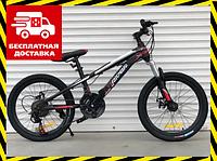 Спортивный детский велосипед Топ Райдер 13 рама 20 дюймов колеса П611 красный