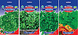 Семена Петрушка листовая (3г), For Hobby, TM GL Seeds, фото 2