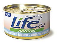 Консерва для кошек класса холистик LifeCat tuna with white fish 85g, ЛайфКет 85гр Тунец с белой рыбой