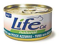 Консерва для кошек класса холистик LifeCat tuna with ocean fish 85g, ЛайфКет 85гр Тунец с океанической рыбой