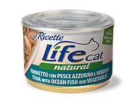 Консерва для кошек класса холистик LifeCat tuna with ocean fish 150g,ЛайфКет 150гр Тунец океаническая рыба
