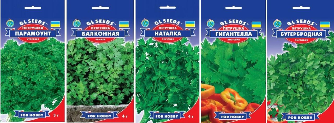 Семена Петрушка листовая (3г), For Hobby, TM GL Seeds