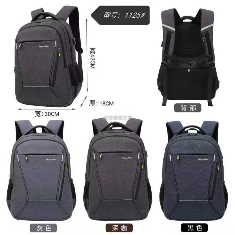 Рюкзак тканинний спортивний міської в різних кольорах 42*30 см Superbag