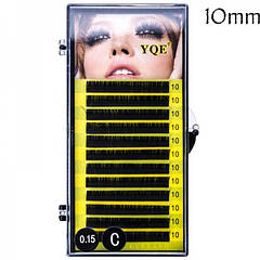Вії для нарощування YQE 10mm 12 стрічок