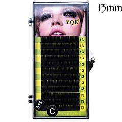 Вії для нарощування YQE 13mm 12 стрічок