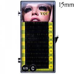 Вії для нарощування YQE 15mm 12 стрічок