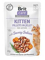 Brit Care Kitten Fillets in Jelly (лосось в желе для котят), 85 г