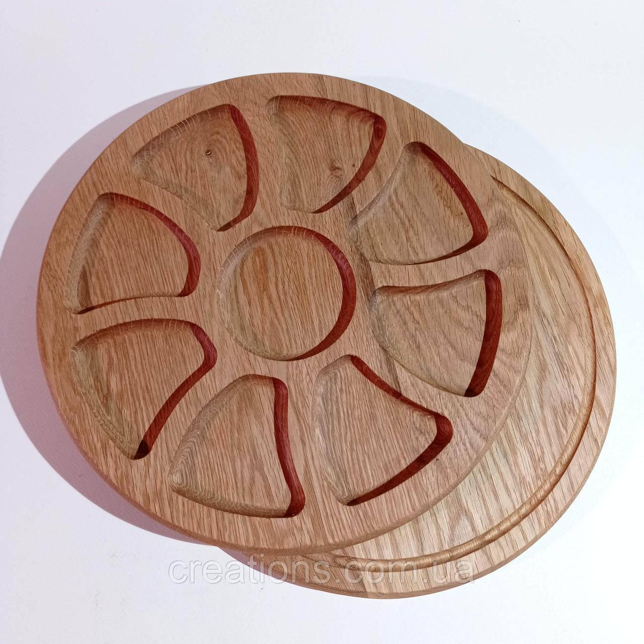 Менажниця дерев'яна дошка для подачі страв 30 см. кругла з дуба на 9 ділень, двостороння