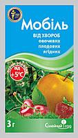 Мобіль - Фунгіцид (3 г) для захисту від хвороб винограду, плодових і ягідних культур, газонних трав.