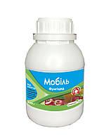 Мобіль - Фунгіцид (300 г) для захисту від хвороб винограду, плодових і ягідних культур, газонних трав.