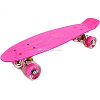 Пенни борд (скейт) малиновый со светящимися колесами. Бесшумный Penny Board, 56*14,5*10 см, (MS 0848-5)