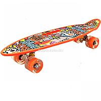 Пенни борд (скейт) оранжевый со светящимися колесами и ручкой. Бесшумный Penny Board, 59*16*9 см, (MS 0461-2)