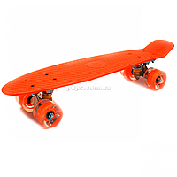 Пенни борд (скейт) оранжевый со светящимися колесами. Бесшумный Penny Board, 56*14,5*10 см, (MS 0848-5)