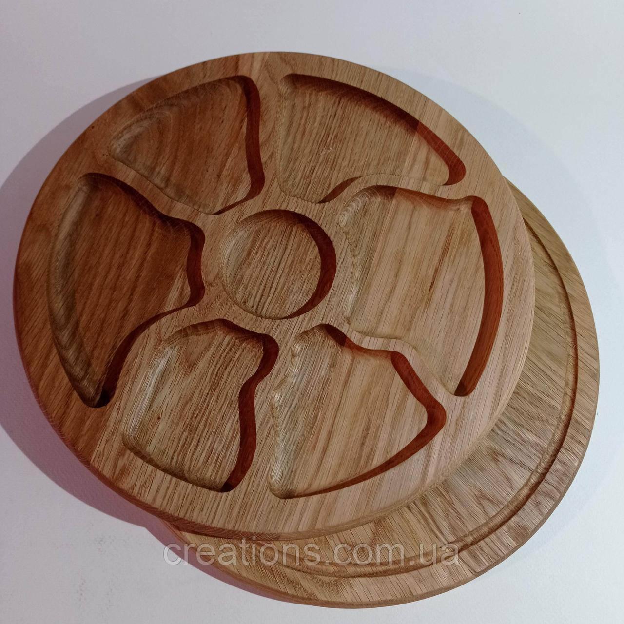 Менажница деревянная доска для подачи блюд 30 см. круглая из дуба на 7 делений, двусторонняя