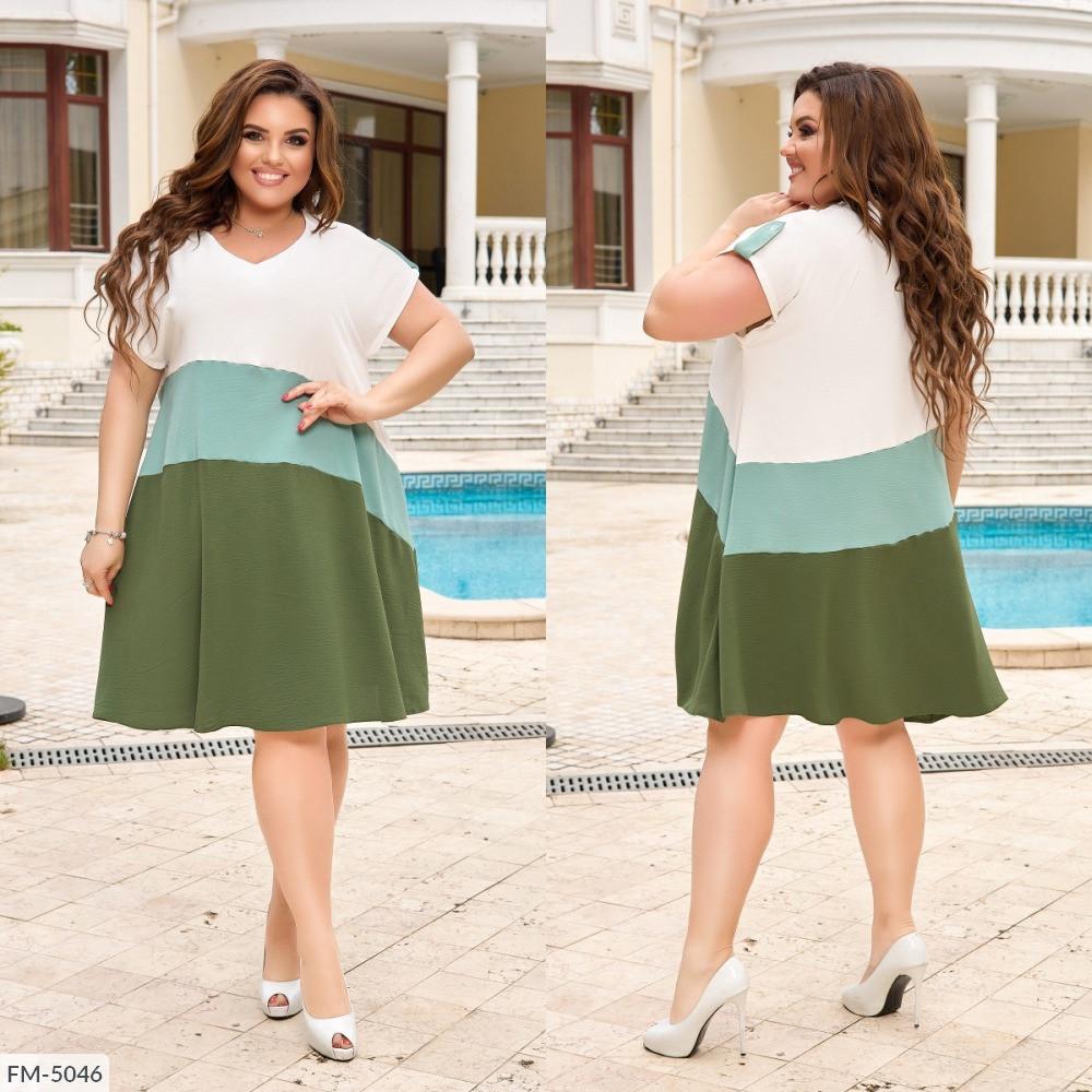 Сукня триколірне вільного крою, №335, молочний/фісташка/хакі, з 44 по 58р.