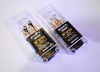 SONY EXB MDR-2301LP