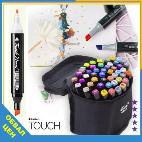 Набор маркеров для скетчинга Touch двухсторонние маркеры на спиртовой основе скетч-маркеры фломастеры
