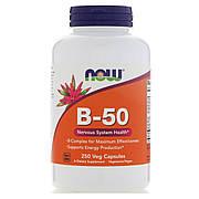 Комплекс B-50, Now Foods, 250 Вегетарианских Капсул