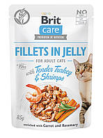 Brit Care Adult Cat Fillets in Jelly (индейка и креветки в желе), 85 г
