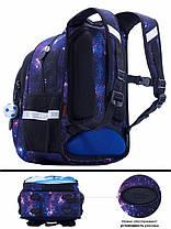 Рюкзак ортопедический школьный для мальчика в 1-4 класс с 3Д рисунком Космос SkyName R2-180, фото 3