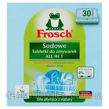 Таблетки Фрош Сода для посудомийних машин Frosch Sodowe All in One 30 шт