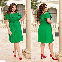 Платье с двойным рюшем и поясом на резинке, №328, зеленый, с 42 по 58р.