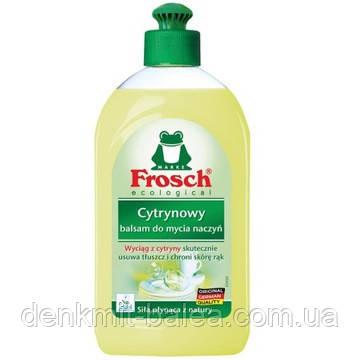 Гель Фрош Цитрус для мытья посуды Frosch Cytrynowy 500 мл