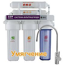 Фильтр умягчения для жёсткой воды Raifil NOVO 5 SOFT