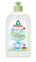 Гель Фрош Бебі для миття дитячого посуду Frosch Baby 500 мл
