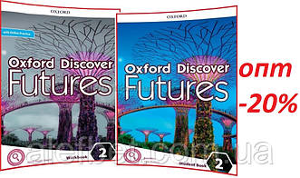 Английский язык /Oxford Discover Futures/ Student's+Workbook+Onine. Учебник+Тетрадь (комплект), 2 / Oxford