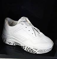 Кроссовки белые со шнуровкой  размер 38, стелька 23