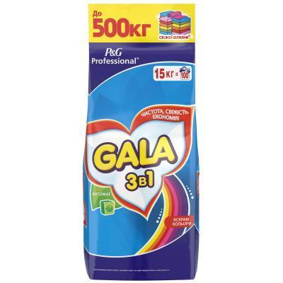 Пральний порошок Gala 3в1 Яскраві кольори (4015400850359)