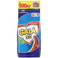 Стиральный порошок Gala 3в1 Яркие цвета (4015400850359)