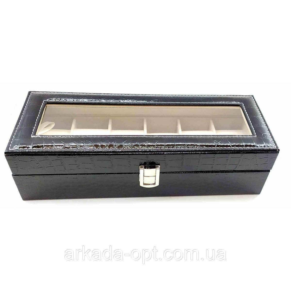 Скринька для годин для 6 годин 30х11.5х8 см (DN32797)