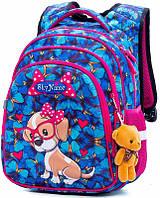 Рюкзак ортопедический школьный розовый в 1-4 класса для девочки Собачка SkyName R2-172