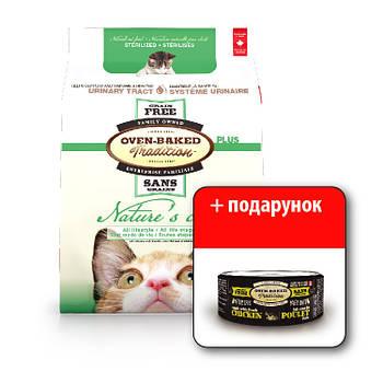 Сухой корм для стерелизованых кошек беззерновой Oven-baked Nature's Code со свежим мясом курицы 350 г