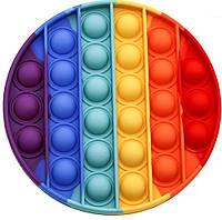 Сенсорна іграшка Pop It антистрес Вічна Пупырка Коло