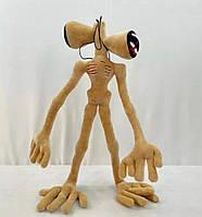 Мягкая игрушка сиреноголовый 55см (коричневый)