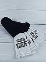 Носки унисекс М5 (размер 36-40, 41-46)