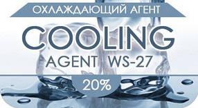 МАЛАЙЗИЙСКИЙ КУЛЛЕР WS27 (20%) 10ml