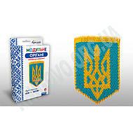 Модульне орігамі Герб України 1150 модулів OB-6072 Вид-во: Бумагія