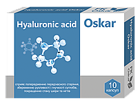 Hyaluronic acid Oskar (Хуалуроник ацидо Оскар) - капсули для омолодження. Інтернет магазин 24/7, фото 1