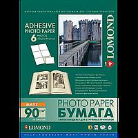 Фотонаклейка lomond А4 6 делений 105x99 мат, 25 листов (2210033)