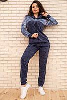 Спорт костюм жен 172R004-1 цвет Темно-синий