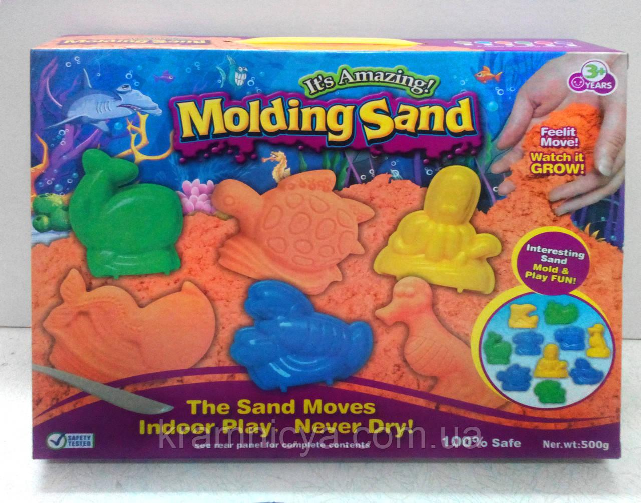 Кинетический песок 500г. (один цвет, +формочки, +стеки). Разные цвета!