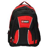 Рюкзак женский Голландия 26*37*15 см. черно-красный 2201516