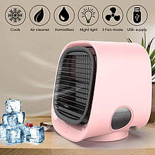 Переносний міні кондиціонер Air Cooler охолоджувач з підсвічуванням
